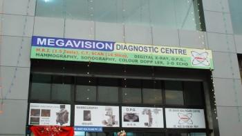 megavision_pcmc%202.JPG