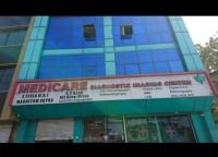 Medicare Diagnostic Imaging Centre