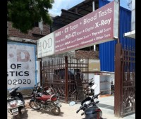 House Of Diagnostics
