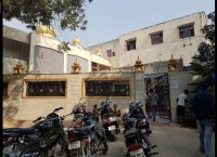 Sri Guru Har Rai Sahib Diagnostic Centre