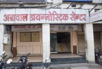 Agrawal Diagnostic Centre