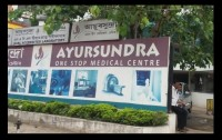 Ayursundra One Stop Medical Centre