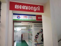 Doctors Diagnostic Nuclear Medicine And Research Centre DDNMRC