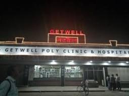 gatewell%20hospital%20jaipur%201.jpg