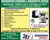 Hoshiarpur Scanning & Diagnostic Centre