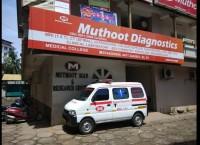 Muthoot Diagnostics