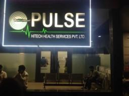 Pulse Advance Scan Center