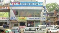 Suraj Diagnostic Centre