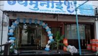 Yamunai Diagnostic & Imaging Center